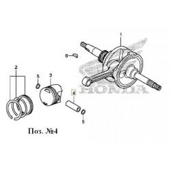 Палец поршня оригинал Honda SH 125 - 150, Pin.piston 13111-KGF-910