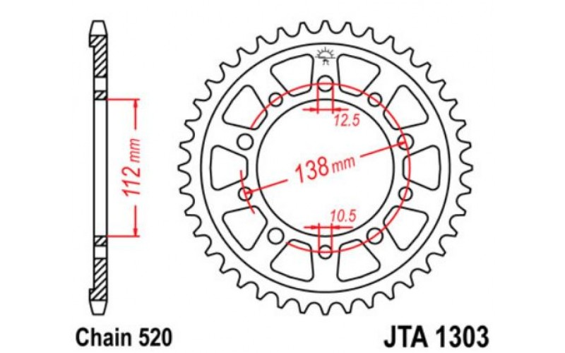 JT звезда задняя JTA1303