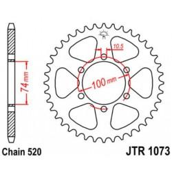 JT звезда задняя JTR1073