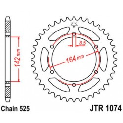 JT звезда задняя JTR1074