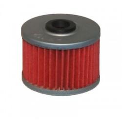 Фильтр масляный HF112, oil filter