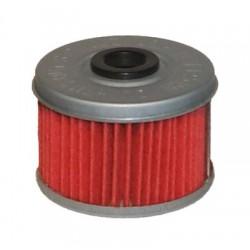 Фильтр масляный HF113, oil filter